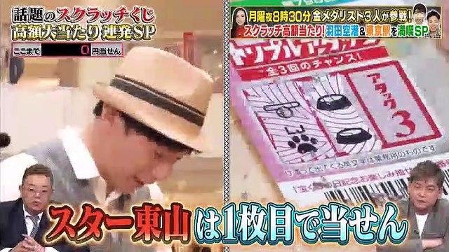 10万円でできるかな 傑作選 - 19.11.30-(edit 1/2)