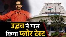 Uddhav Thackeray wins trust vote in Maharashtra Assembly |वनइंडिया हिंदी