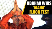 Uddhav Thackeray govt gets 169 votes in floor test, BJP stages walkout | OneIndia News