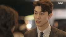 [Never twice] ep17,I can't stand still, 두 번은 없다 20191130