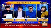 Aiteraz Hai | Adil Abbasi | ARYNews | 30 November 2019