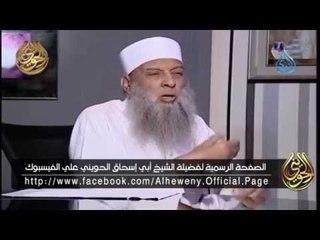 """رد الحويني على قول """" أن الإسلام انتشر بحد السيف"""" - حرس الحدود"""