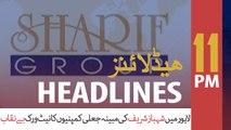 ARYNews Headlines | 'We need to improve quality of teaching': President Alvi  | 11PM | 2 DEC 2019