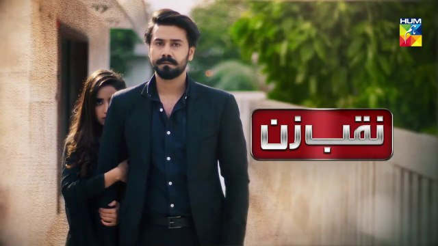 Naqab Zun Episode 32 HUM TV Drama 2 December 2019