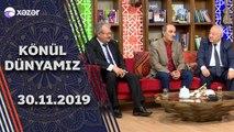 Könül Dünyamız  -  Seyran Səxavət, Rəhman Məmmədli 30.11.2019