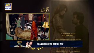 Meray Paas Tum Ho Episode 17 Promo Dailymotion Full Episode