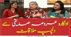 Meet a well known actress Uroosa Siddiqui in Hamare Mehman