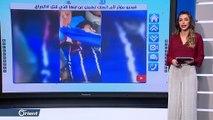 فيديو مؤثر لأم اتصلت تطمئن على ابنها الذي قتل في المظاهرات بالعراق