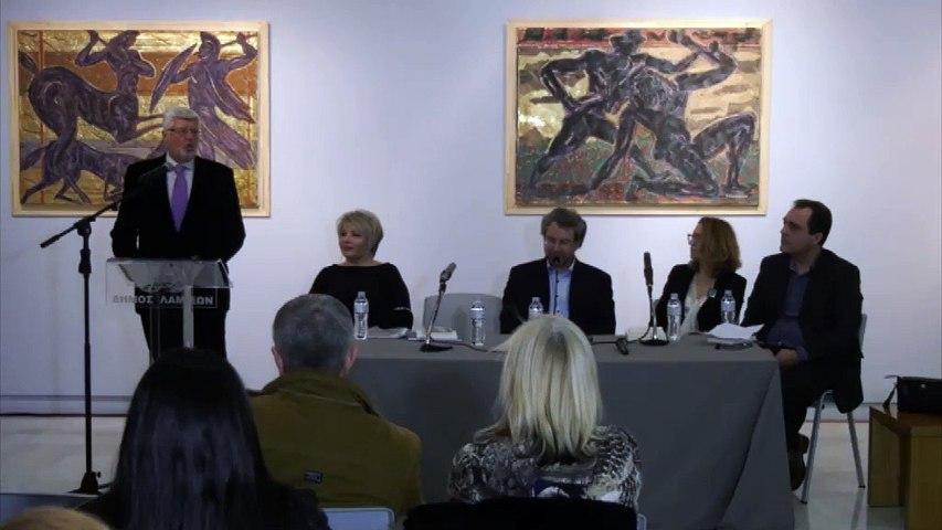 """Το νέο του βιβλίο """"Φωτεινό Κέντρο"""" παρουσίασε στη Λαμία ο Θανάσης Λάμπρου"""