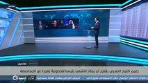 هل ضحّت إيران بعادل عبد المهدي لحماية نفوذها في العراق؟ - تفاصيل