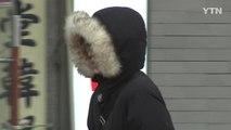 [날씨] 출근길 영하권 추위...내륙 곳곳 눈 / YTN