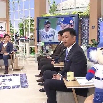 【ドラゴンズ】ドラHOT+ [2019.11.30]「大野雄大 高橋周平生出演 ノーノーを振り返る」