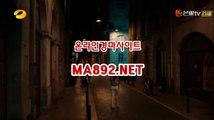 일본경마사이트 일본경마사이트 ma%892.net 인터넷경마사이트