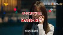 경마베팅 ma%892.net 사설경마사이트 사설경마정보