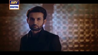 Ghalati _ New Drama Teaser 1 _ Coming Soon _ ARY Digital Drama