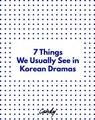 7 Things We Usually See In Korean Dramas