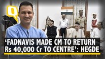 '80-Hour CM' to Return Rs 40,000 Cr to Centre: BJP's Ananth Hegde