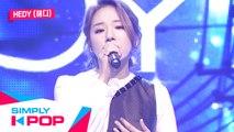 [Simply K-Pop] HEDY(해디) - Home