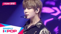 [Simply K-Pop] 1TEAM(원팀)  - Make This