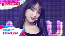 [Simply K-Pop] NATURE(네이처) - OOPSIE (My Bad)