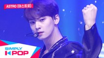 [Simply K-Pop] Simply's Spotlight ASTRO(아스트로) - When The Wind Blows(찬바람 불 때면) + Blue Flame