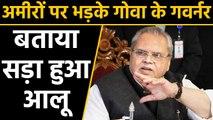 Goa: Satya Pal Malik compared super-rich of India to bag of rotten potatoes। वनइंडिया हिंदी
