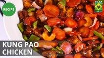 Kung Pao Chicken | Mehboob's Kitchen | Masala TV | Mehboob Khan