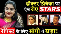 Bollywood Stars Blasts With Anger On Priyanka Reddy Case Demands Punishment For Culprits!