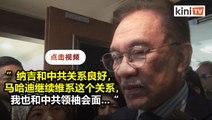 与中共关系良好 安华:陈平案无需过度紧张