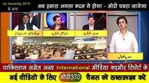 Pak Media on India Latest - Pak Media on Kashmir latest 2019 - Pak Media abusing imran klhan - YouTube