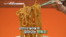 [HOT] Spicy Cold Chewy Noodles 생방송 오늘저녁 20191202