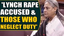 Hyderabad horror: Jaya Bachchan says accused, accountable should be lynched | OneIndia News