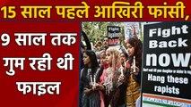 Hyderabad Doctor Case : Dhananjay Chaterjee case is an eye-opener for us | वनइंडिया हिंदी