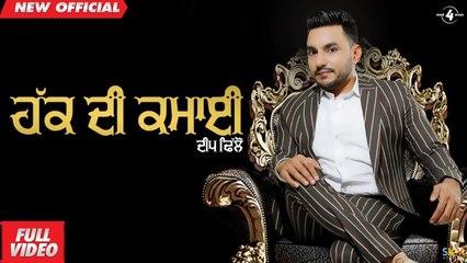 Haq Di Kamai (Full video)   Deep Dhillon Jaismeen Jassi Studio Live   Latest Punjabi Song 2019