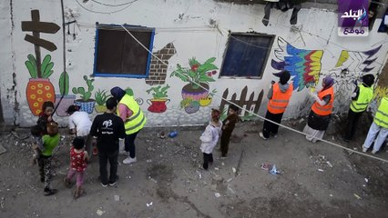 متطوعون يزينون المنازل ويرسمون البهجة على وجوه أهالي الدويقة