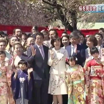 報道特集「桜を見る会~マルチ商法が利用!?」