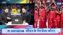 IPL 2020 Auction: Chennai Super Kings |Auction strategy| purse available | MS Dhoni |वनइंडिया हिंदी