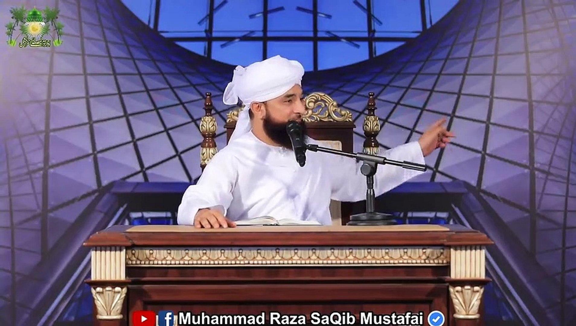 Hazrat MUSA or Hazrat KHIZAR ka Dilchasb Waqia ! حضرت موسیٰ اور حضرت خضر کا دلچسب واقعہ