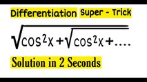 Differentiation Shortcut | Derivatives of Infinite Series | P5 | Maths Tricks | NDA | JEE | EAMCET | CETs