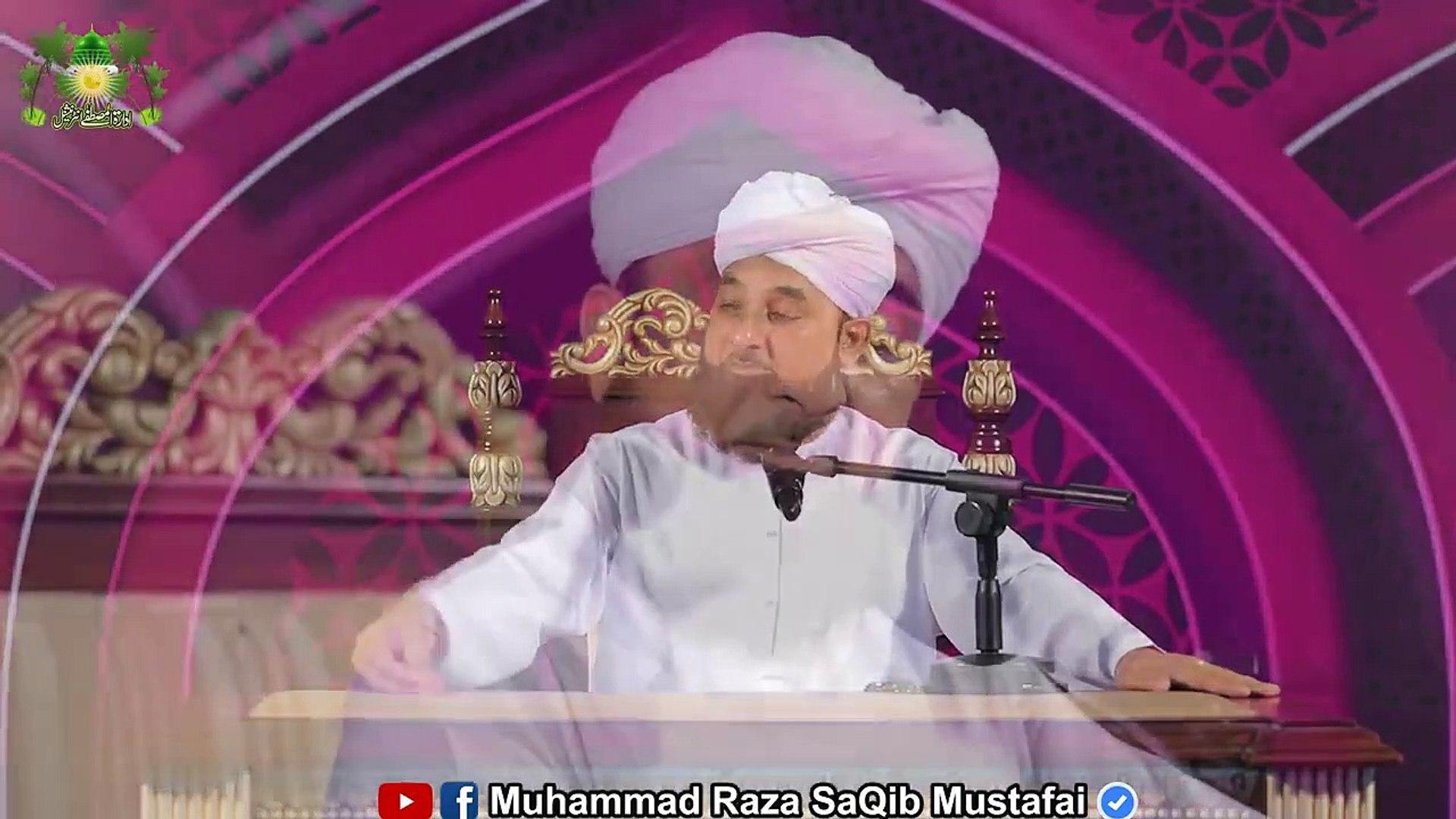 Khane ka Wazoo ! کھانے کا وضو  Muhammad Raza Saqib Mustafai