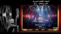 اخطاء فيلم القرد بيتكلم - اخطاء الافلام العربية