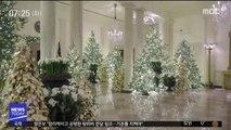 [이 시각 세계] 백악관, 순백의 크리스마스 장식 공개