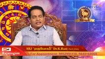 03-12-2019 இன்றைய ராசி பலன் | Astrology | Rasipalan | Oneindia Tamil