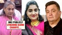 Jaya Bachchan Angry Reaction On Hyderabad Priyanka Reddy R@P3 Case