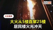 中国沈阳冬夜大火  居民分享死里逃生的经历