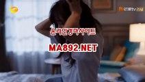 온라인경마사이트 경마배팅사이트 MA%892%NET 사설경마배팅 일본경마사이트