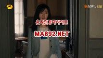 경마베팅 사설경마사이트 ma%892.net 일본경마사이트  경마사이트