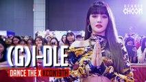 [Dance the X] (여자)아이들 - LATATA X 한(一) X Uh-Oh X Senorita