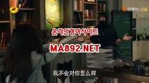 경마사이트 일본경마사이트 ma%892%net 온라인경마사이트 인터넷경마