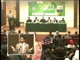 Becoming the voice of the oppressed is a fundamental component of Pakistan's ideology.